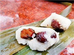??�r家手工精品美味粽子超好吃,�天然�G色健康食品,多�N口味,好�u100%,回�^客�多!