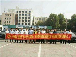共青团河南省黄丝带爱心送考活动倡议书
