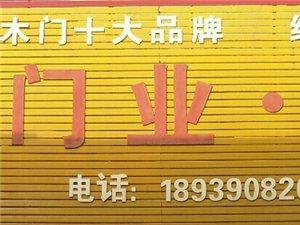 人行陕州支行组织陕州区重点项目银企对接会