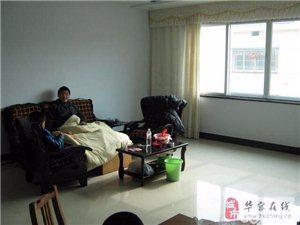 华容县华阳批发市场移民小区19栋3室2厅2卫800元/月