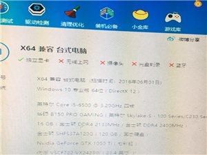 大量出售各种二手电脑,家用,办公,游戏机