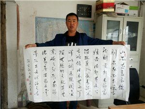 张志军书法集(微18219653309)