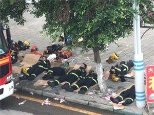 向奋斗在一线的消防员致敬!