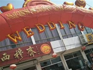 岱岳区马庄镇西穆斋饭店招聘配菜师一名,工资面议