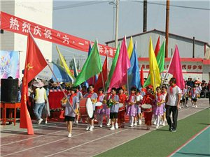 民乐县民联镇太和小学庆六一文娱活动暨运动会