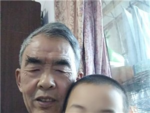 爷爷的乖孙子。