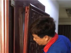 防盗门加装通风窗指纹锁福州办事处