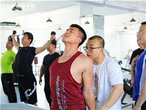 北京禚中華國際健身學院火熱招生中