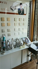 金乡一品卫浴灯饰,卫浴灯饰安装维修,水暖,太阳能热水维修清洗,晾衣架灯具升级维修,