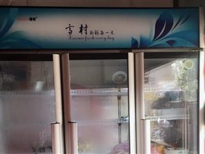 出售:雪村 三门展示柜,风冷无霜,纯铜管,85成新。 需要的联系 13333979050
