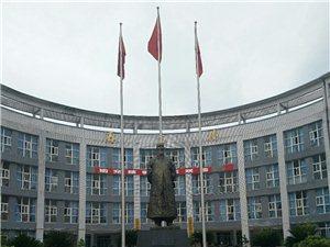 南充技师学院来泸县招生了。。。