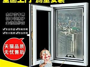 金刚网纱窗幼儿防护纱窗