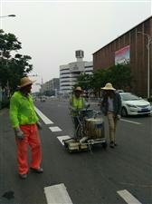 美高梅注册城市维护工