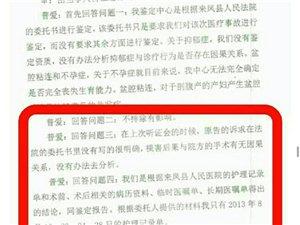 任本桃系列控诉四、新濠天地娱乐官网县法官为何置庭审质证意见于不顾,让庭审程序论为走过场?