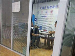 安徽省学历报考中心