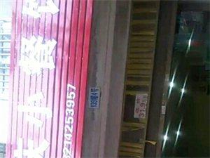重庆小餐馆