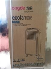 全新未使用过冷风机(只有冷风)带冰晶……别人送的家里用不上……