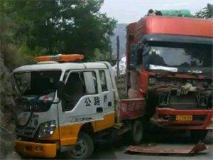 崖角村这发生重大交通事故,盆友们出行注意安全,一路平安!