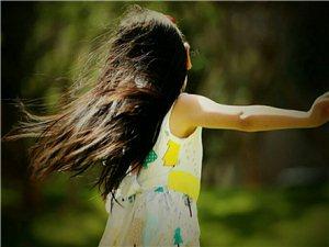 逆风飞扬!飞吧!女孩!