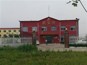 茨沟乡,店南村