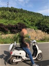 玫瑰之约电动车,买了九个月,平时很少骑,9.5成新,性能优良,买的时候2650元,因本人外出,现20...
