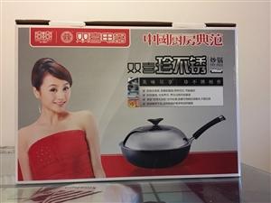 全新双喜炒锅,未拆封,家里用不上了,便宜卖了,原买成99元。