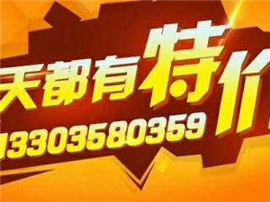 情�H�出售,要的�系13303580359