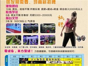 力型健健身全民健身挑战赛,仅前300套,只送不卖!