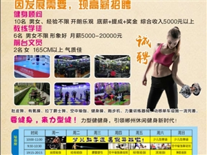 力型健健身12周年庆,300套健身卡只送,不卖!
