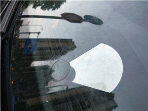 新都汽��躏L玻璃高手修�a13880049036