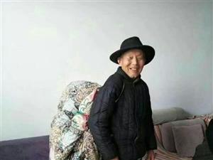 万能的澳门威尼斯人游戏网站,这位老人叫赵言亮,是我邻居的父亲,在商丘昨天走失,今天有人在澳门威尼斯人游戏网站木兰国际对面电业局家