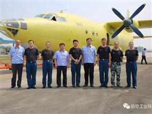 """""""威尼斯人网上娱乐平台造""""!中国出口哈萨克斯坦运8F200WA型飞机成功首飞"""