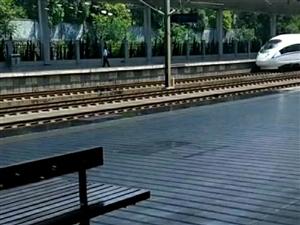 离别的车站