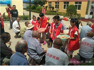 一年一度端午�即��砼R,����h�光公益�f��于6月17�到伏山�敬老院慰��孤寡老人。�光公益�f��志�