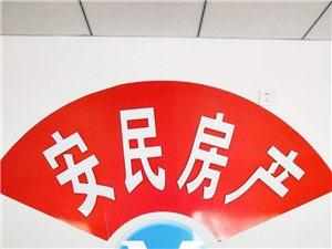 师馨家园1000元/月