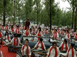 千人古琴弹唱,挑战大世界吉尼斯世界纪录