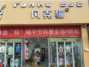 民生花坛4000元/月