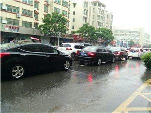 大雨天气出行注意安全