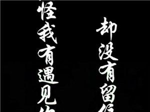 随其自然(大米哥雨天随笔集2)