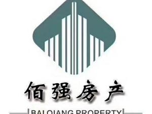 中泰锦城3室2厅2卫90万元