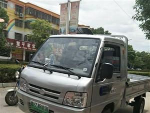 电动卡车入驻本店啦!北京福田同款!可持续续航200km.