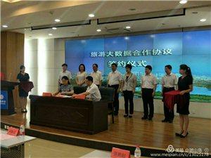 威尼斯人网站旅游伴手礼上线陕州华馨枣业强势登录