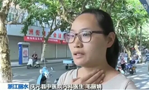 浙江庆元一男孩在街上突然昏迷,路过的医生毛丽娟立刻对他进行心肺复苏。因救助及时,男孩目前生命体征平稳