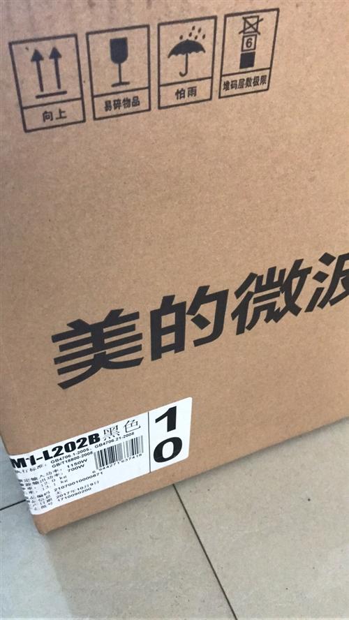 有沒有人最近想購入微波爐的,閑置一臺,全新未開封的,美的M1-L202B,絕對低于市場價,家里已經有...
