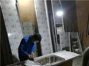 厂家直销不锈钢暗花防划痕灶台台面