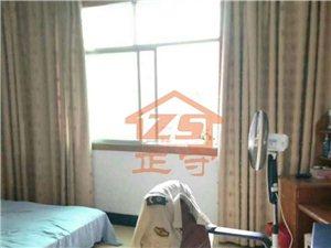 施家梁下段3室1厅1卫33.8万元