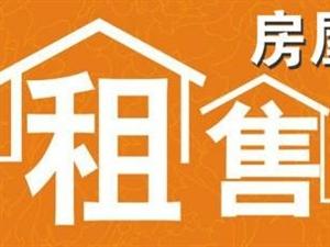 龙湖山庄2室1厅1卫1200元/月
