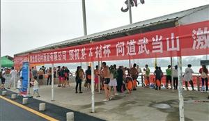 湖北省公开水域游泳比赛2018.6.24日在丹江口市盛大举行参加游泳比赛的队伍来自