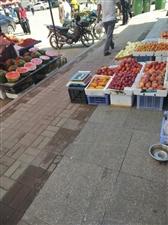 遍地都是瓜果梨桃