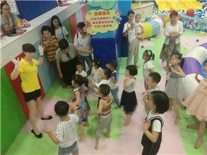 家世界儿童乐园澳门威尼斯人官网